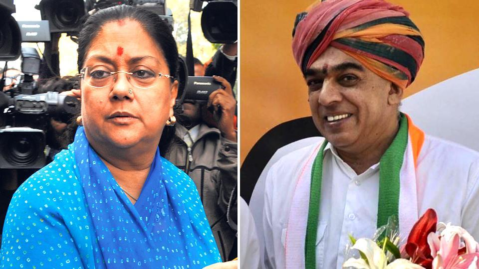Former BJP leader Manvendra Singh(R) will contest against Rajasthan chief minister Vasundhara Raje(L) in the Rajasthan assembly election.