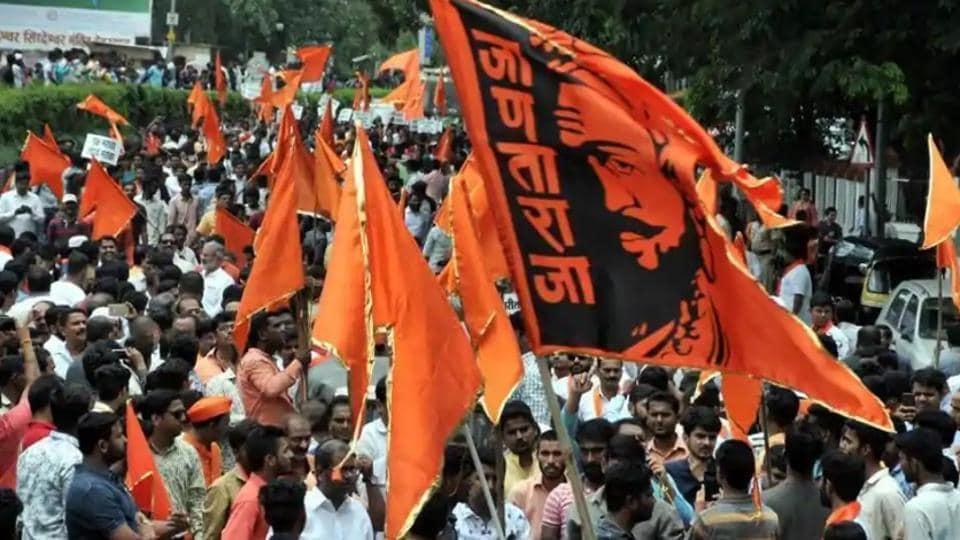 Maratha reservation issue,Maratha,Mumbai