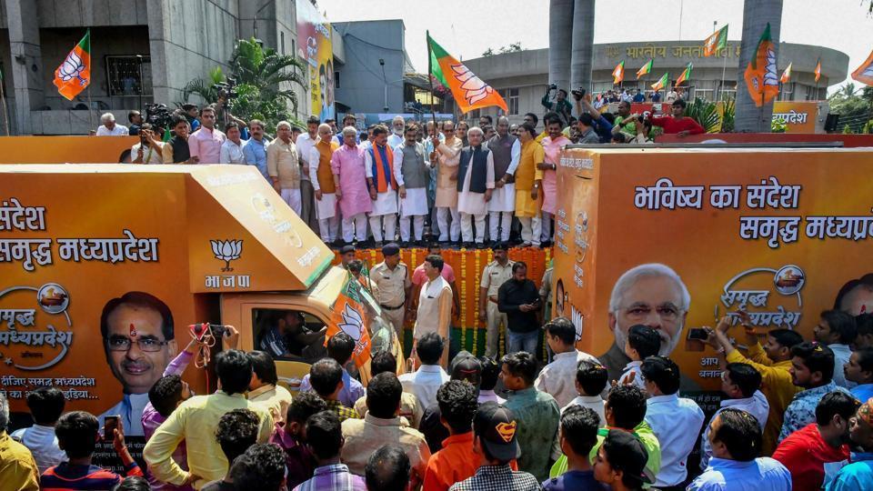 Madhya Pradesh Election 2018,Madhya Pradesh Election 2018 News,Madhya Pradesh Constituency
