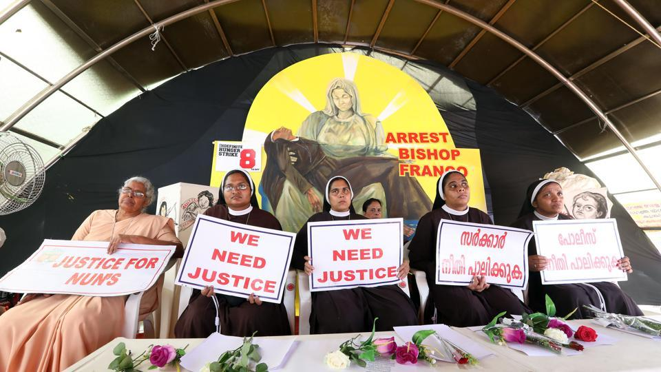 A convent in Kerala has told the police that it has no funds for protection of the nun who accused Bishop Franco Mullakal of Jalandhar for allegedly raping her  multiple times and witnesses in the case (File Photo)