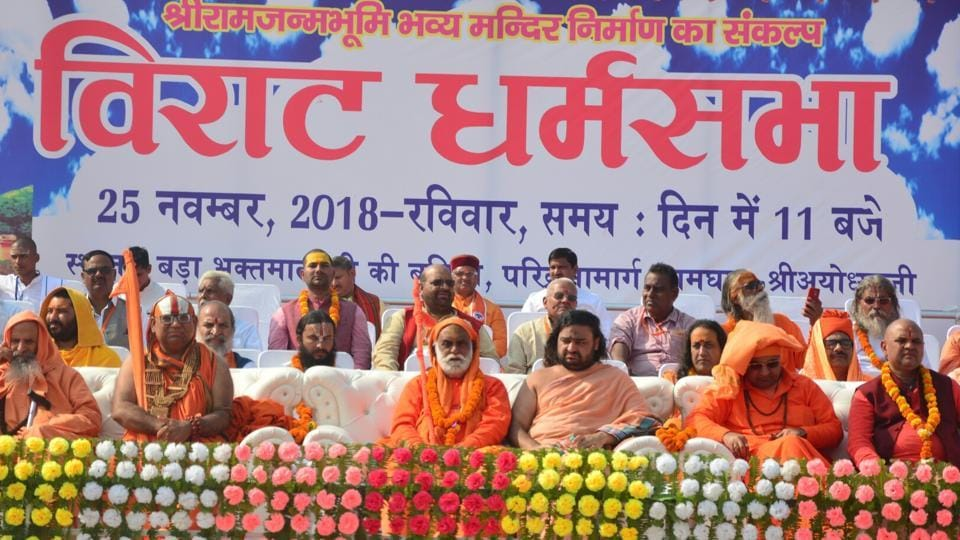 Seers from different ashrams gather at the programme venue as they participate in Dharam Sabha, being organised by the Vishwa Hindu Parishad, in Ayodhya on Sunday, Nov. 25, 2018.