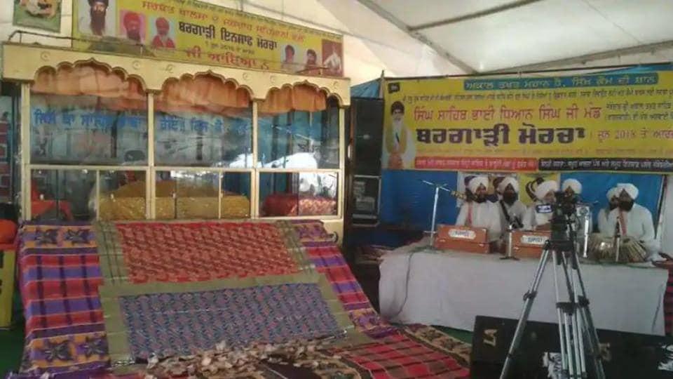 Guru Granth Sahib,Printing press,Printing press from Germany