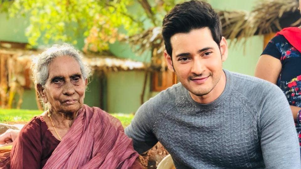 Mahesh Babu,Mahesh Babu fans,Mahesh Babu 106 year old fan