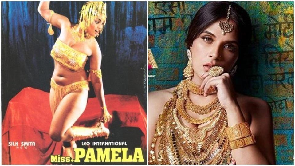 Shakeela biopic,Shakeela movie biopic,Silk Smitha