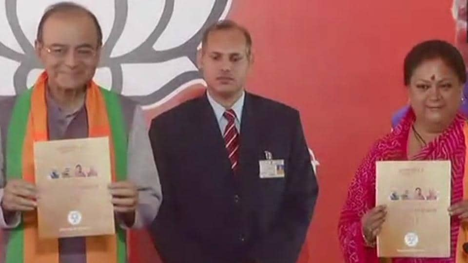The manifesto was unveiled by Union ministers Arun Jaitley and Prakash Javadekar, and Rajathan chief minister Vasundhara Raje, in the presence of BJP leaders and workers in Jaipur.