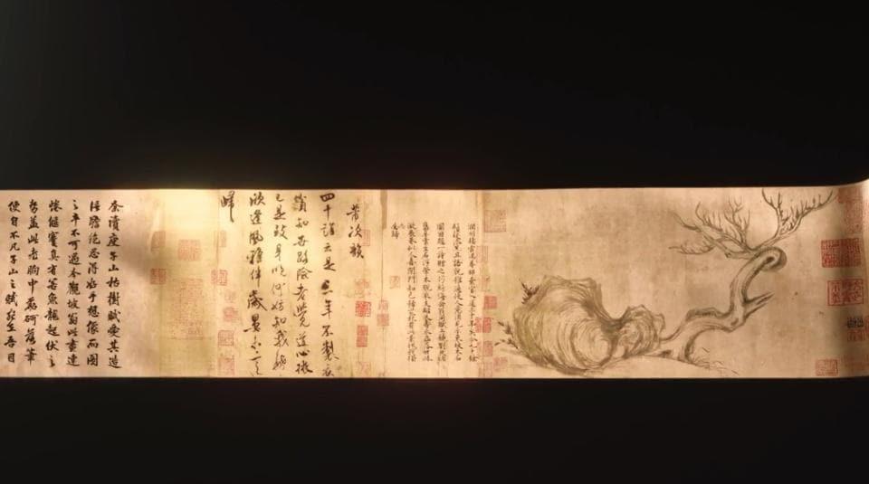 Su Shi's Wood and Rock
