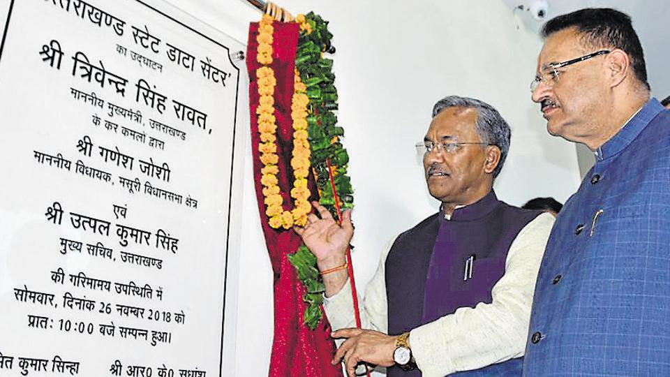 Uttarakhand CMTrivendra Singh Rawat launched India's 'first hi-tech' State Data Centre in Dehradun on Monday, November 26, 2018.
