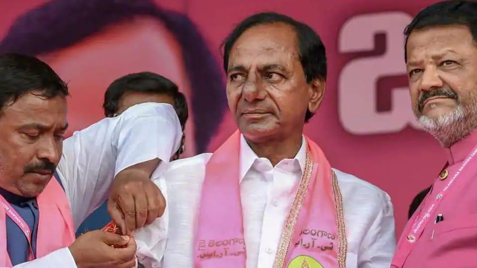 Telangana elections 2018,telangana assembly elections,KCR