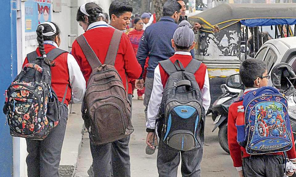 Reduce weight of school bags: MHRD | education