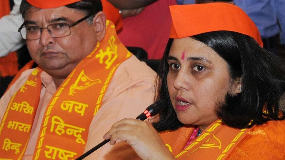akhil bharat hindu mahasabha,rajashree choudhury,2019 LS elections