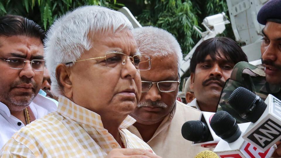 RJD,Lalu Prasad Yadav,alliance