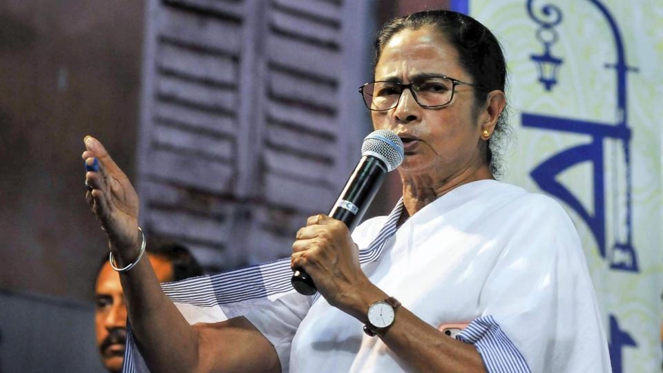 West Bengal chief minister Mamata Banerjee asked that the vigil be maintained along the areas once dominated by Maoists.