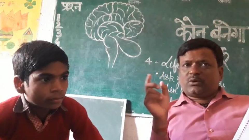 Kaun Banega Padhaku,Government teacher,Uttar Pradesh