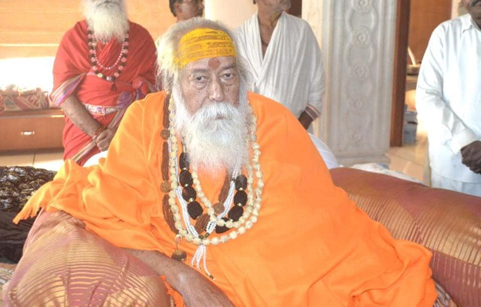 Ram Mandir,National importance,Swami Swaroopanand