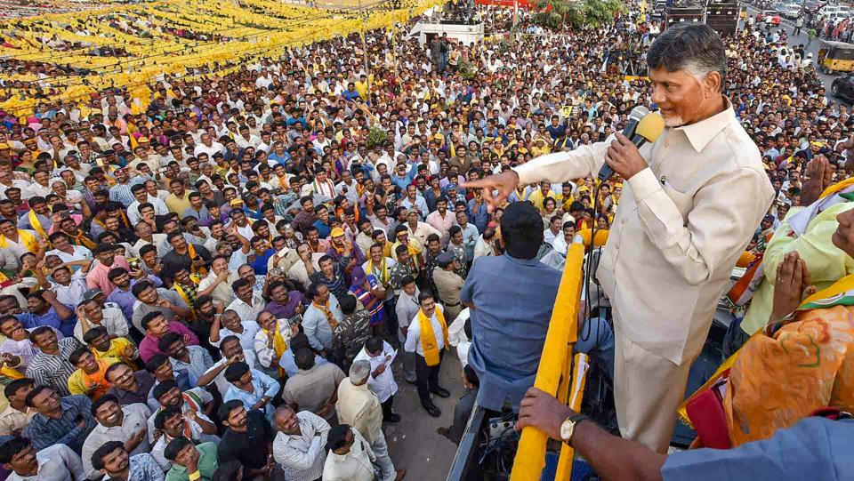 Andhra Pradesh chief minister and TDP president N Chandrababu Naidu addresses a public meeting at Serilingampally assembly constituency in Hyderabad on Thursday.