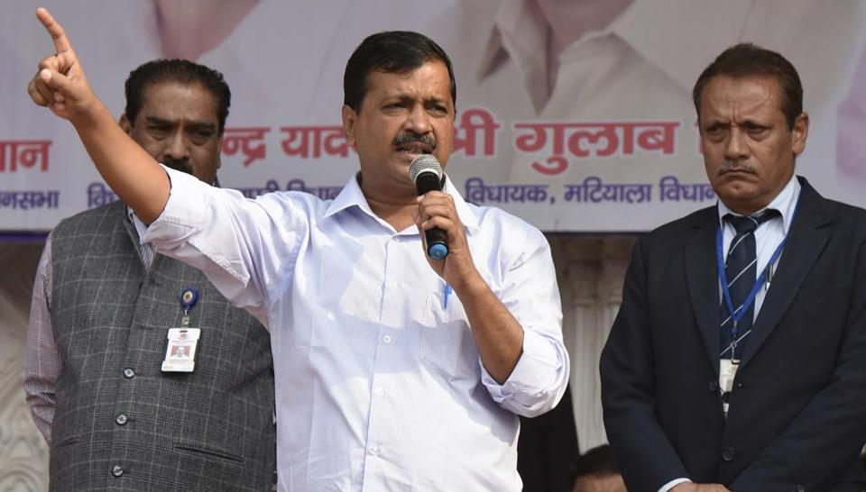 Arvind Kejriwal claimed that the Centre had filed an affidavit in the Supreme Court saying it would not implement the MS Swaminathan Commission report.