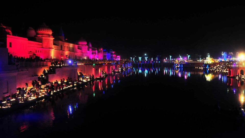 UP tourism department,Uttar Pradesh,Ayodhya Mahotsav