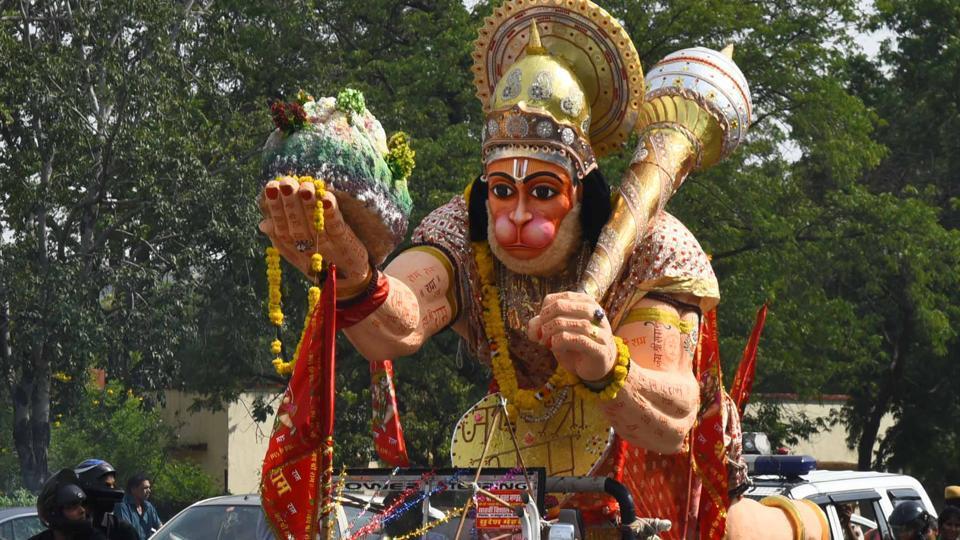 hanuman a tribal,ram hanuman,ayodhya