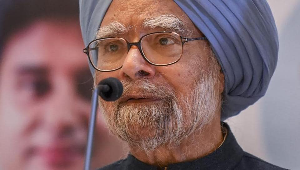 Former Coal Secretary H C Gupta and two other officials working with the coal ministry concealed information from the then Prime Minister Manmohan Singh and misrepresented facts while recommending a private company for allotment of a coal block