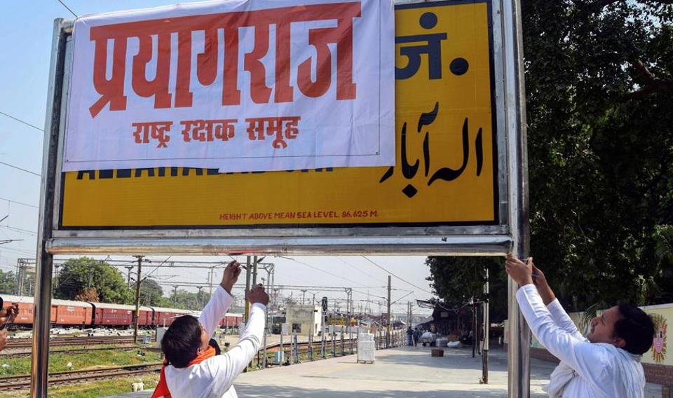 The file picture shows Rashtriya Rakshak Samuh activists covering  Allahabad Railway Junction board with poster of 'Prayagraj' as Uttar Pradesh government Cabinet approves renaming of the city 'Allahabad' to 'Prayagraj' ahead of Kumbh Mela, in Allahabad.