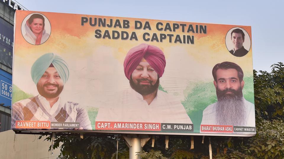 sidhu's my captain remark,navjot singh sidhu,capt amarinder singh