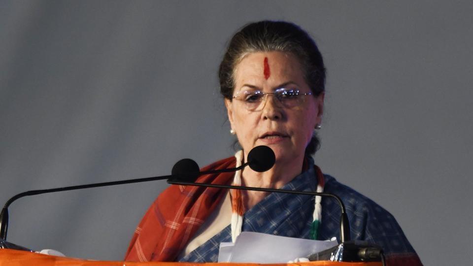 Sonia Gandhi,Grand Alliance,Rahul Gandhi