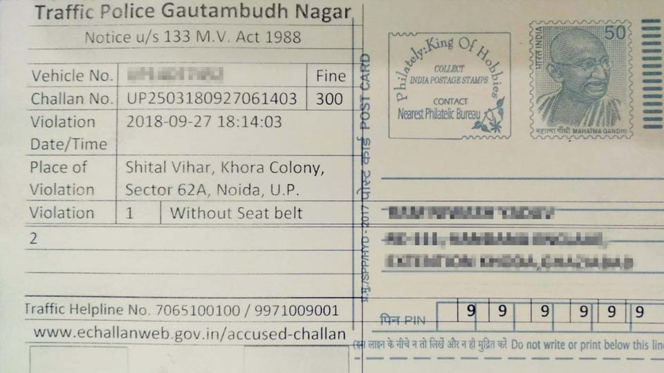 Noida traffice police to send postcards of e-challans to