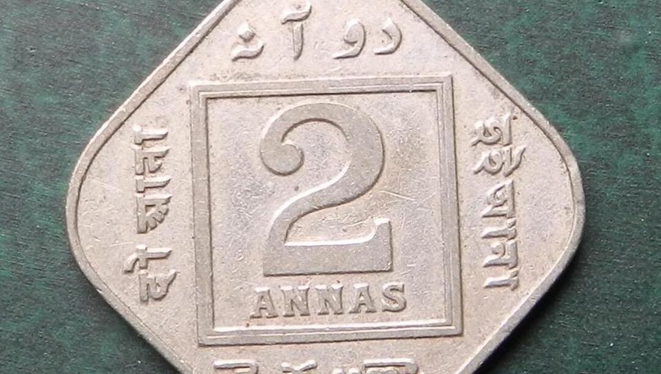 two anna coins,mumbai,coin collection