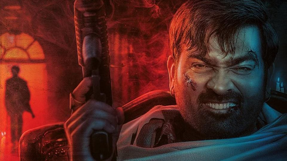 Image result for petta vijay sethupathi