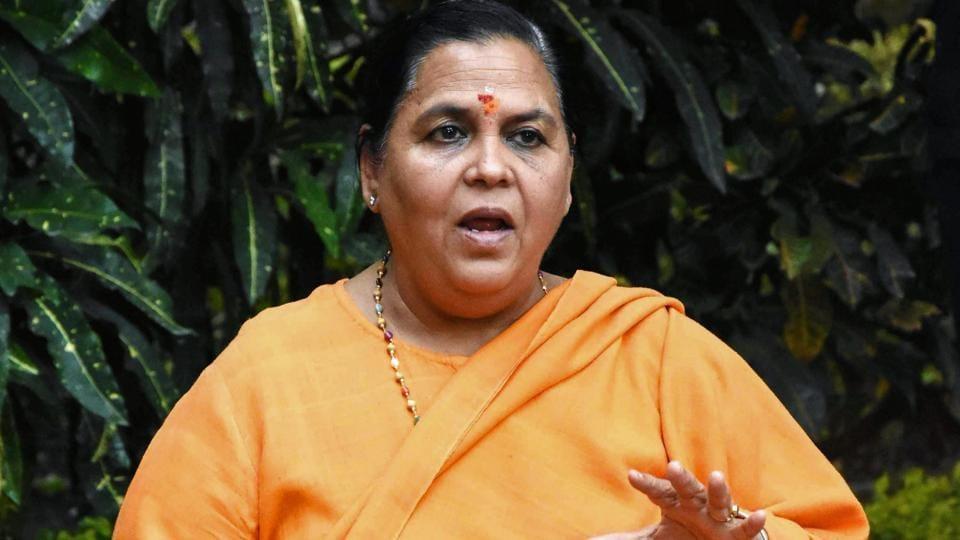 Uma Bharti,Lok Sabha polls,Ram temple
