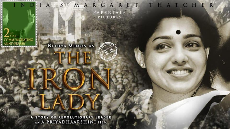 Nithya Menen will play the role of late chief minister J Jayalalithaa in her biopic titled The Iron Lady.
