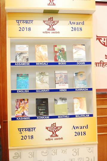 Sahitya Akademi announces winners in 24 languages | art and culture