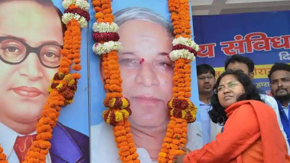 Savitribai Phule, BJP MP from Uttar Pradesh resigned from the party on Thursday , saying  'BJP was trying to divide society.'