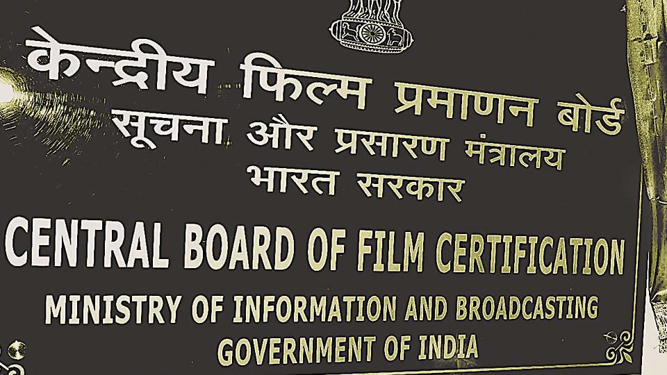 Central Board of Film Certification,cbfc,ram janmabhoomi film