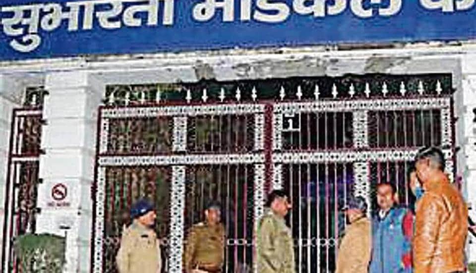 uttarakhand,Shridev Suman Subharti Medical College,medical college sealed