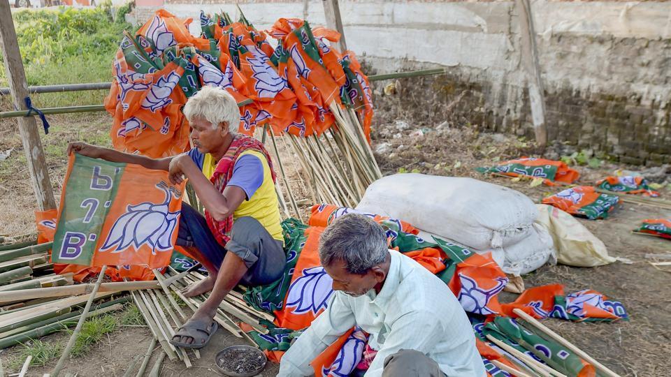 rath yatra,BJP rath yatra,BJP