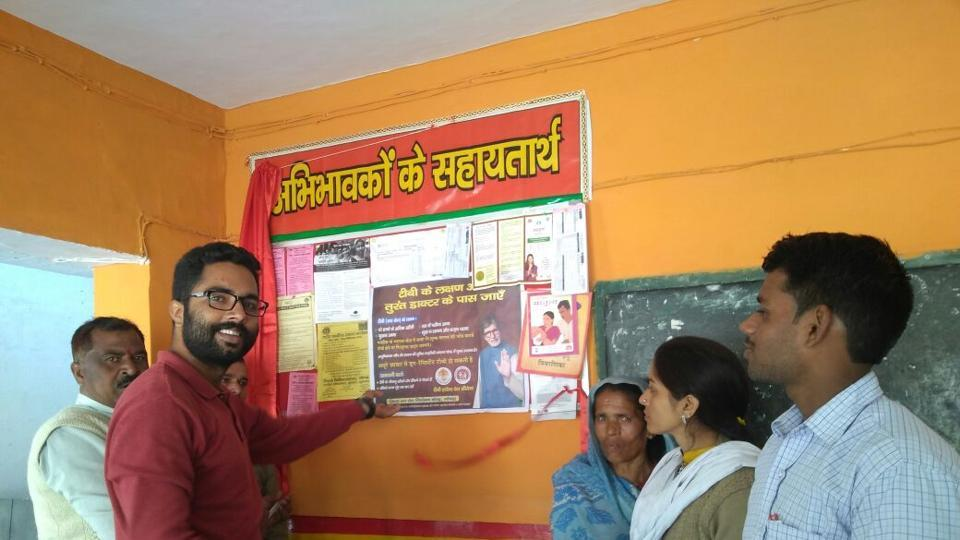 The initiative stems from a successful experiment at a government primary school in Gonda