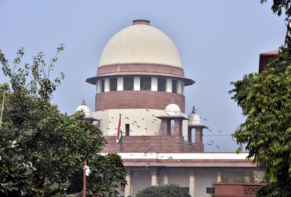 A view of Supreme Court