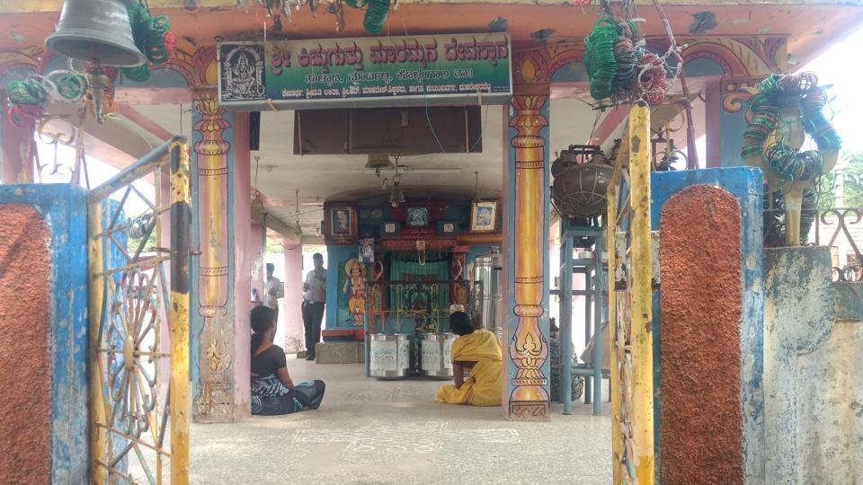 temple,prasad,Karnataka