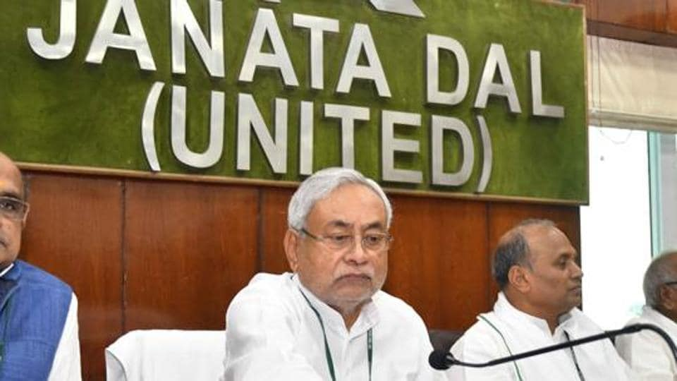 BJP's ally JD (U) on Friday made it clear it would not support Centre's effort to settle the issue through the ordinance route