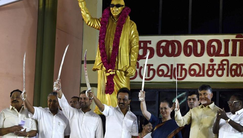 Karunanidhi statue,DMK office,Sonia Gandhi
