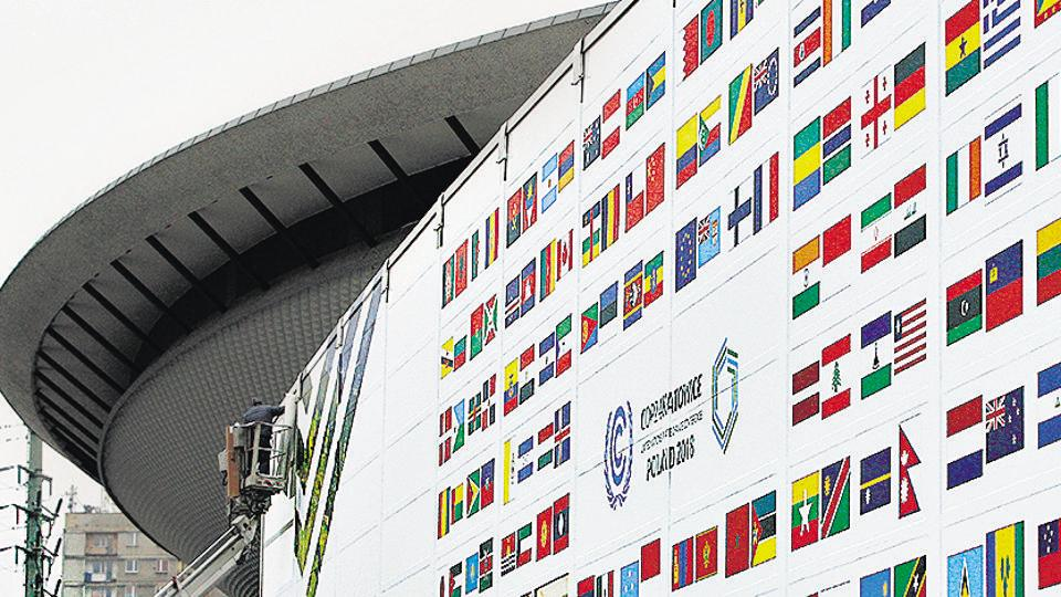 The venue for COP 24 UN Climate Change Conference, Katowice, Poland