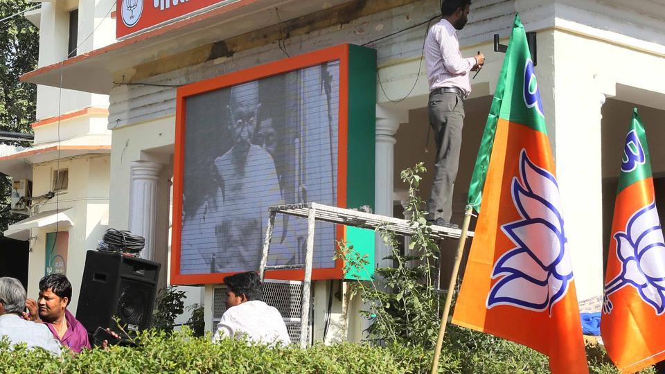 BJP office in Jaipur. The party lost the recently held assembly election in Rajasthan.