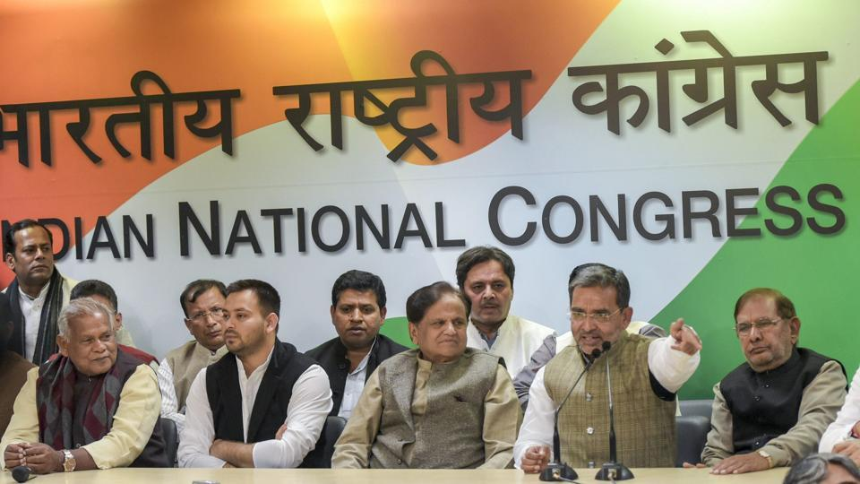 Rashtriya Lok Samta Party (RLSP) leader Upendra Kushwaha (3rd R), with other Mahagathbandhan leaders, speaks after joining the grand alliance during a press conference at AICC in New Delhi, Thursday, Dec 20, 2018