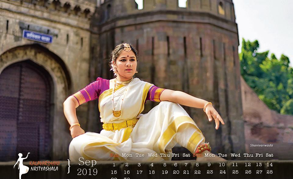 Pune,themed calendars,National Film Archive of India (NFAI)