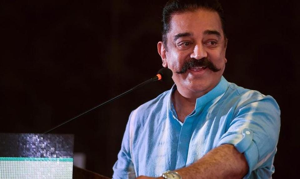 Makkal Needhi Maiam chief Kamal Haasan said on Saturday he would 'definitely' contest the 2019 Lok Sabha elections.