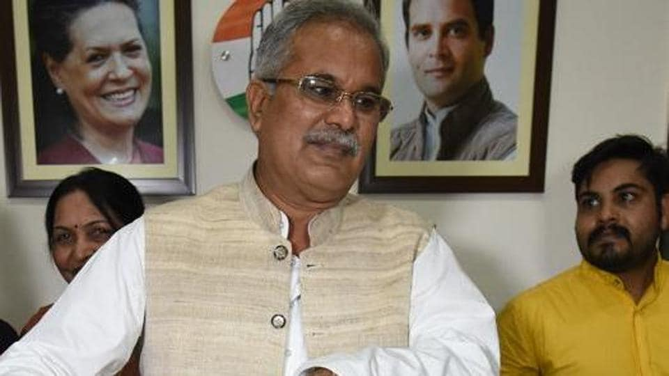 The Chhattisgarh government issued a press release on Monday stating that chief minister Bhupesh Baghel has issued directions to the concerned department and the process of returning the land of the tribals will start soon.