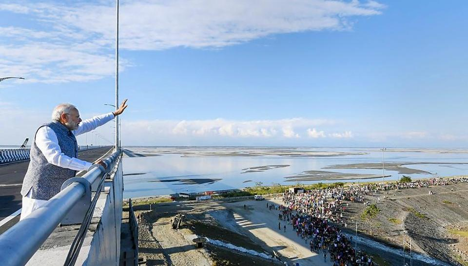 Image result for bogibeel bridge