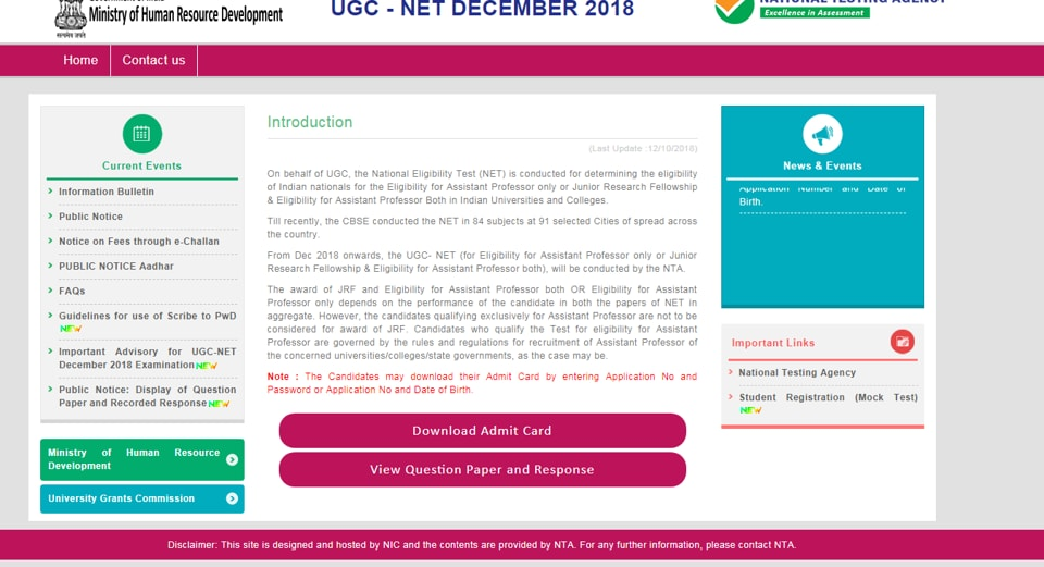 National Testing Agency (NTA) has uploaded the question paper and answer sheet of UGC NET on its official website nta.ac.in