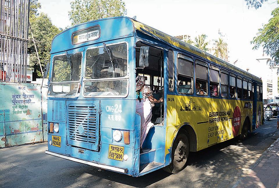 Pune,revenue,Pune Mahanagar Parivahan Mahamandal Limited (PMPML)